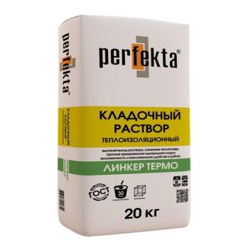 full_kp_linker_termo_20kg_left