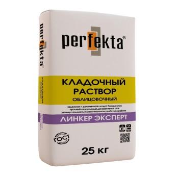 full_kp_linker_ekspert_25kg_left1