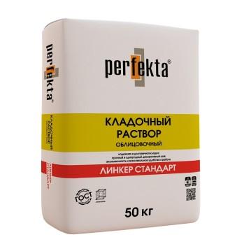 full_kp_linker_standart_50kg_left